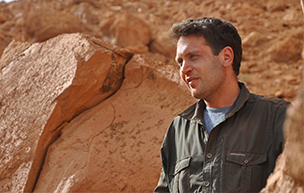 Professor of Biology, TED Fellow, and National Geographic Explorer Nizar Ibrahim